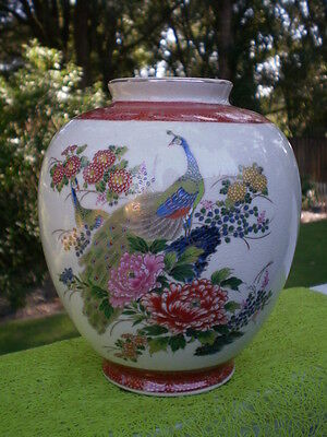 "Asian Chinese Japanese Peacock Flower Crackled Vase Urn 7.5"" Floral Gold Rust"