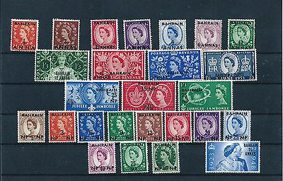 BAHRAIN QEII COLLECTION, 1952 1957 MOSTLY MINT (26 stamps)