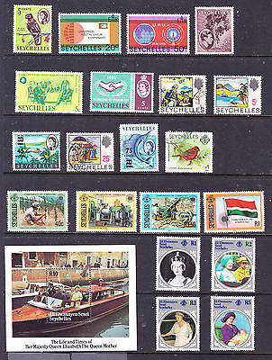 Seychelles stamps - 31 MUH, MH & Used