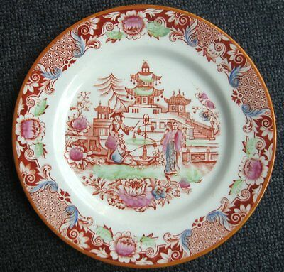 Antique Victorian porcelain chinoiserie plate 6.3/4 inches diameter