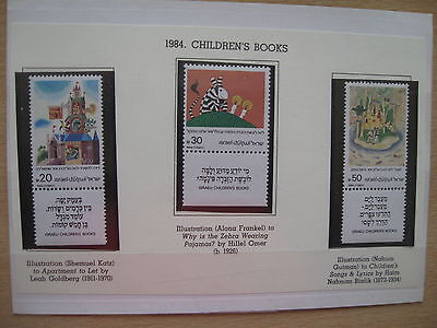 1984 Israel 'children's Books'  Sg 939-941, Mint, Beautiful Condition, Post Paid