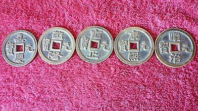 Set of 5 Chinese Qing Dynasty Emperors Simulation Square Hole Coins.5.7cm,W-400g
