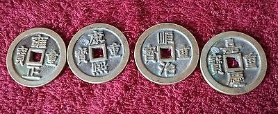 Set of 4 Chinese Qing Dynasty Emperors Simulation Square Hole Coins.5.8cm,W-300g