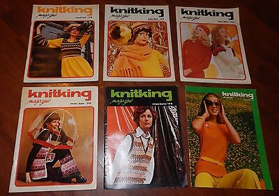 Lot Of 6 Knitking Magazines 1973 & 1974 Vol 10 No 1 2 3 4 5 & 6 Knitting Vintage