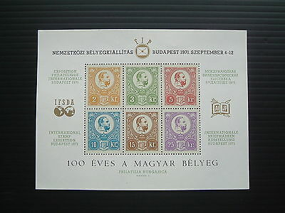 Hungary 1971.  Commemorative Souvenir Sheet.  MNH.