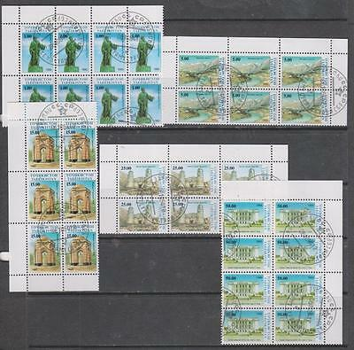 "TAJIKISTAN - 1993 ""Views"" - Part Set of 5 in Used CTO) Blocks of 6 or 8"