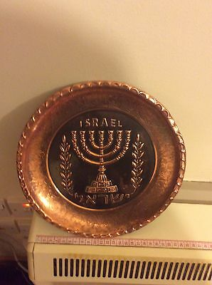 Israel, Jewish, Copper Plate Wall Hanging.