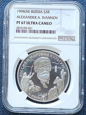 1994 Russia 3 Roubles Alexander Ivanov Ngc Pf 67 Ultra Cameo Silver Oz