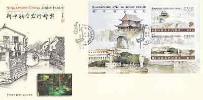SINGAPORE - 1996 - FDC: City Views, joint-issue with China. Miniature Sheet