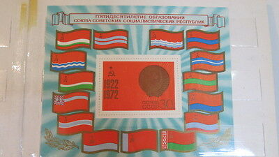 1972 Russian Stamp release 50 years Soviet Union  Mint never Hinged/MNH