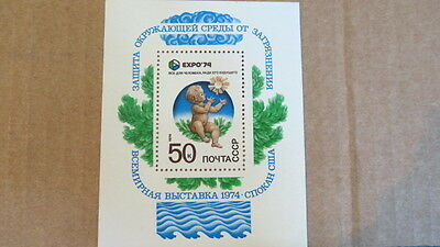 1974 Russian Release  Expo 74  MNH  Mint condition unused