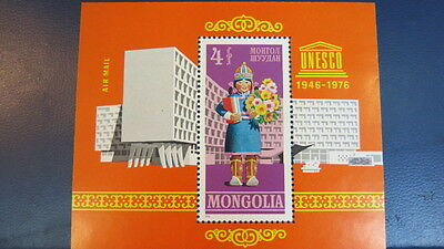 1976 Mongolian Stamp Issue Costumes Mint Condtn MNH