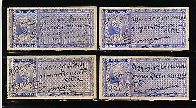 Indian State Rajpipla 4 Different Rare Cf Revenue Fiscal Old Stamps  #100