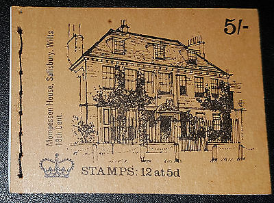 GB SG HP31 5/- Oct 1969 Mompesson House GPO stitched booklet MNH (No1695)