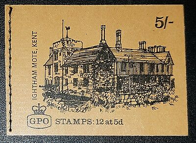 sg HP26 5/- Dec 1968 Ightham Mote Kent GPO stitched booklet MNH (No1839)