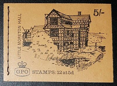 sg HP27 5/- Feb 1969 Little Moreton Hall GPO stitched booklet MNH (No1703)