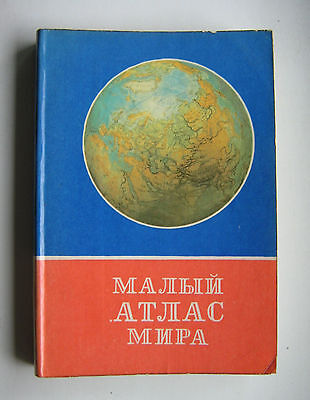 Old Small World Atlas (1983) - Soviet, Russian