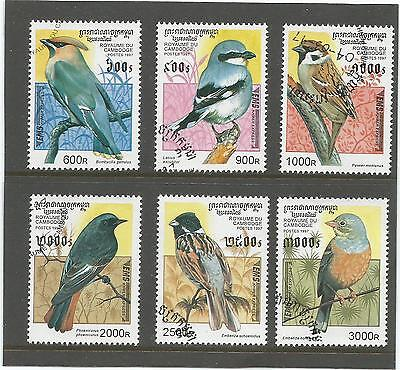 Cambodia  1997 Express Mail Stamps  Bird Thematics