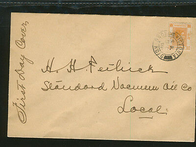1938 FDC Local Delivery