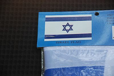 ISRAEL FLAG / STAR OF DAVID /3x5 ft,/grommets,4 rows sewn per side