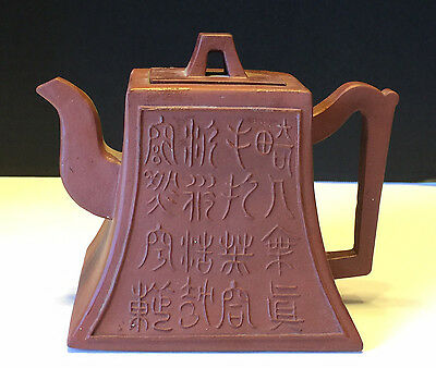 Antique Chinese Yixing Teapot with calligraphy and marked