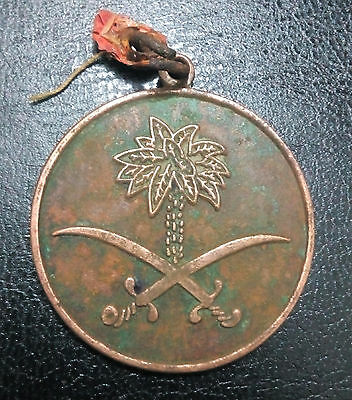 Saudi Arabia Medal With Date Tree And Sword.