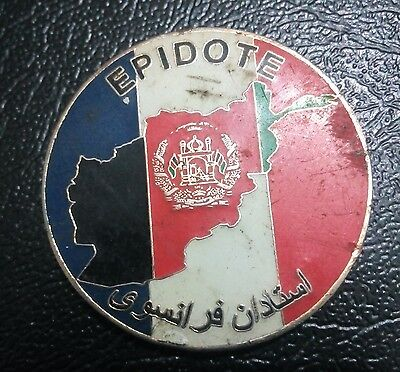 Very Rare Afghanistan France Operation Epidote Medallion Soldiers Training .