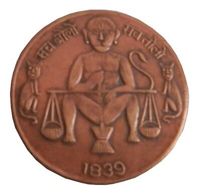 Monkey weighting scale print EAST INDIA Company  coin (SACH BOLO SAB TOLO)