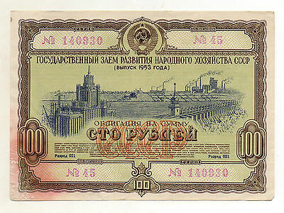 RUSSIA (USSR) State Loan Bond 100 Roubles 1953