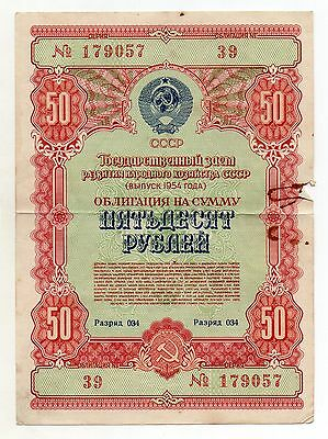 RUSSIA (USSR) State Loan Bond 50 Roubles 1954
