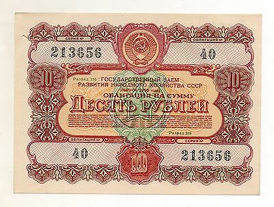 RUSSIA (USSR) State Loan Bond 10 Roubles 1956