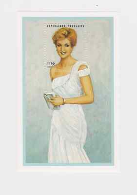 Togo Princess Diana Two Ss Mnh With Various Dresses Certificate Of Authenticity