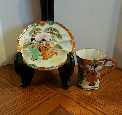 Vintage GEISHA GIRLS Kutani Cup Saucer with Gold Trim Hand Painted