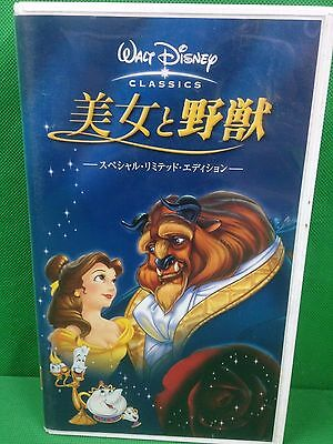Beauty and the Beast Limited Edition Japanese Version VHS Walt Disney