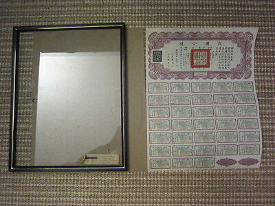 China Chinese 1937 Liberty $100 Coupons Vignettes Fine Cond Bond Loan