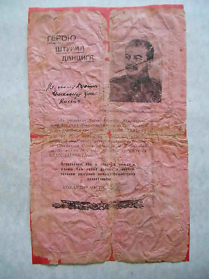USSR 1945 Thanksgiven document with STALIN, capture DANZIG GDANSK POLAND