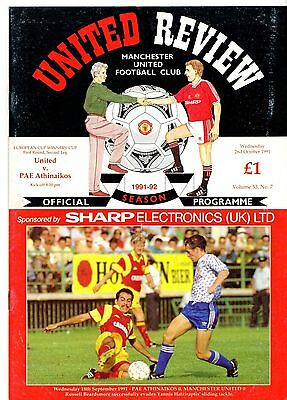 1991-1992 Manchester United v PAE Athinaikos European Cup Winners Cup POST FREE