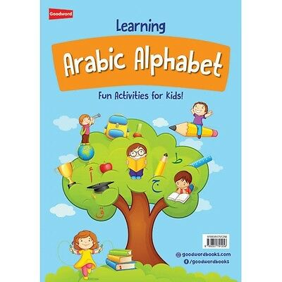 Learning Arabic Alphabet: Fun Activities for Kids - (Colour - Paperback)