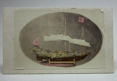 ANTIQUE 1870/80's PHOTO CDV Albumen Tinted JUNK/ ANCIENT CHINESE SAILING SHIP