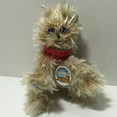 9 Lives Million Cat Rescue Morris  Fuzzy Furball Kitty Kitten Plush With Tag