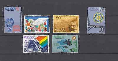 Cyprus 1979 Anniversaries & Year Of The Child Set Mint Never Hinged