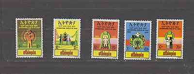Ethiopia 1979 Year Of The Child Set Mint Never Hinged