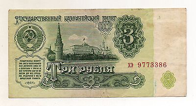 RUSSIA (USSR) 3 Rubles 1961