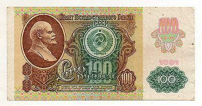 RUSSIA (USSR) 100 Roubles 1991 (2nd Issue)