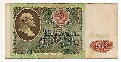 RUSSIA (USSR) 50 Rubles 1991