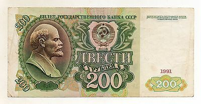 RUSSIA (USSR) 200 Rubles 1991