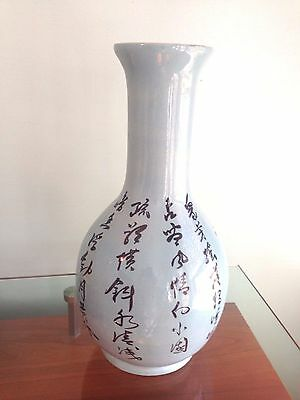 Large Chinese Blue Celadon Vase Glazed Porcelain Signed Characters Calligraphy