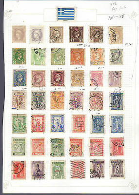 4 pages of stamps on hinges from Greece
