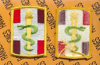 US Army 330th Medical Brigade dress uniform patch