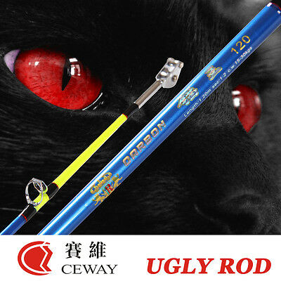 Trolling Rod Ultra Hard Ugly Rods Carbon Fishing Poles Powerful Boat Pole 1.2m